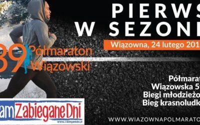 Półmaraton Wiązowski – statystyka